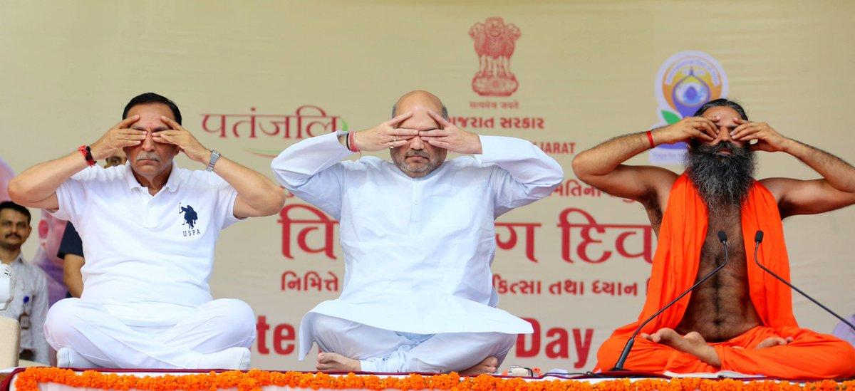 Amit Shah Yoga.jpg