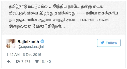 Rajnikanth Tweet